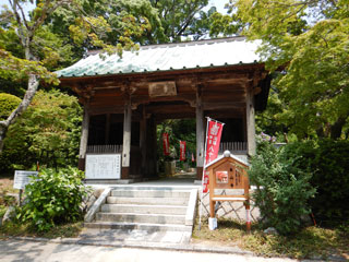 awajishima_005.jpg