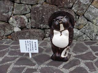awajishima_043.jpg