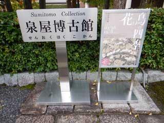 kyoto_023.jpg