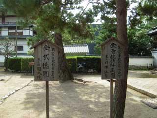 kyotonara040.jpg