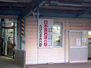 hidado_nagasaki_164_s.jpg