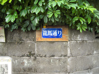 nagasaki2494.jpg