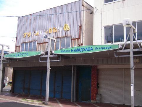 wakkanaiasahikaw_073.jpg