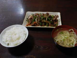 yaeyama_028_s.jpg